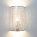 WALL LAMP CYLINDER SILVER   - WALL LAMPS